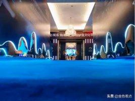 全闽乐购∙第六届中国鲈鱼文化节|大健康、新消费、双循环