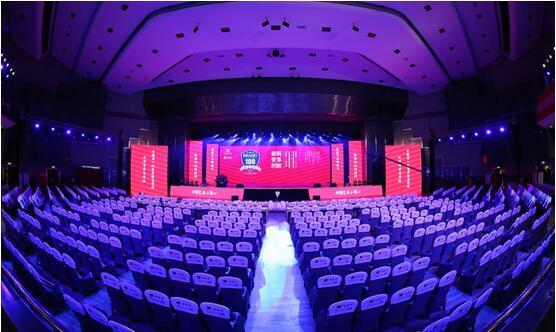 喝墨水 2019第四届中国企业家年度峰会圆满落幕