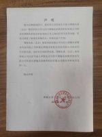 博翱未来(北京)教育