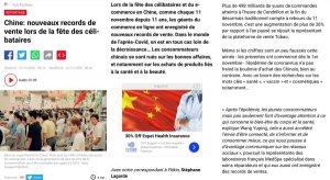 """法国国际广播电台关注""""双十一""""中国""""光棍节""""销售额创新纪录 法国美帕立体数"""